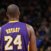 Dear, Kobe